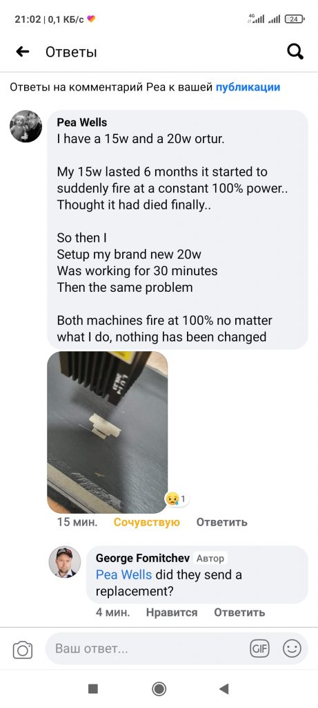 My Experience With Non-Branded Chinese Made Lasers. Fake laser modules! WARNING!