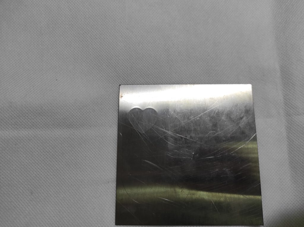 A strange effect on a stainless steel (embossing)
