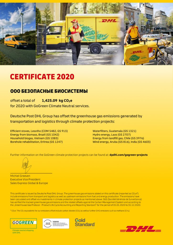 GoGreen certificate from DHL express